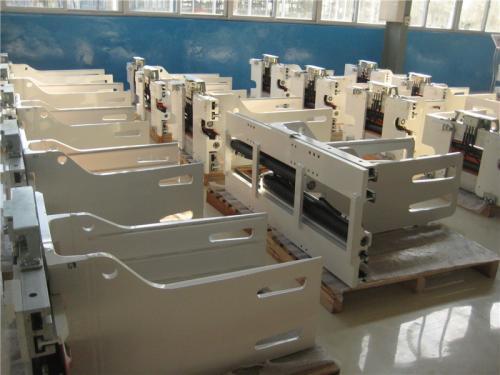 مصنع view13